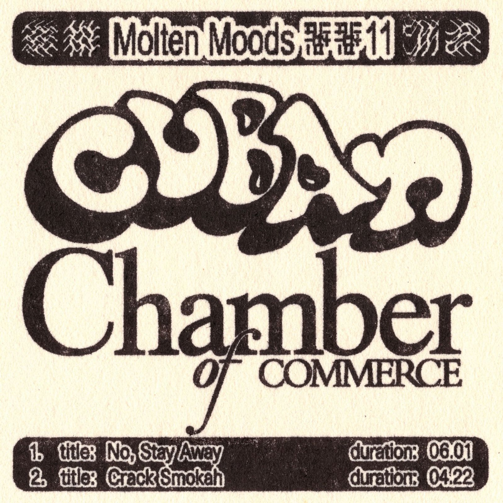 Cuban Chamber of Commerce - No, Stay Away (Download Code)
